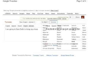__translate.google.com_-page-001