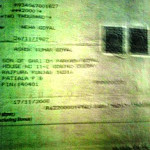 RUS Certificate