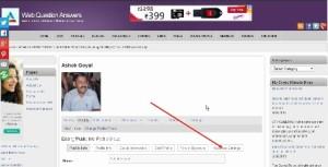 AdSense Publisher ID